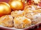 Рецепта Коледни постни баклавички с маргарин, орехи и канела